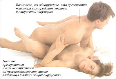 oralniy-seks-predohranyatsya